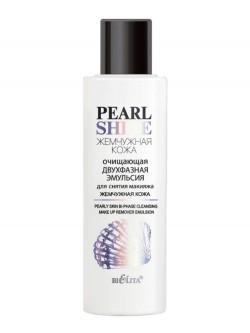 Эмульсия для снятия макияжа Bielita Pearl Shine Двухфазная