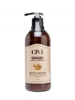 Кондиционер для волос Esthetic House CP-1 Ginger Purifying Conditioner