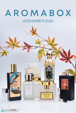 Aroma-box «Осенний Fleur»