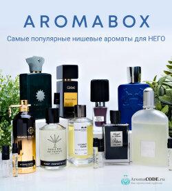 Aroma-box «Хиты нишевой парфюмерии для него»