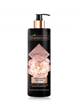 Молочко для демакияжа Bielenda Camellia Oil