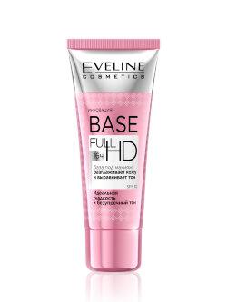 Основа под макияж Eveline Full HD Base 16h SPF10 Идеальная гладкость