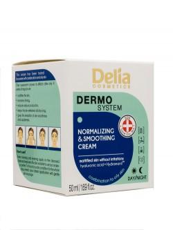 Крем для лица Delia Dermo System Normolizing & Smoothing Cream