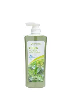 Лосьон для тела 3W CLINIC Herb Relaxing Body lotion