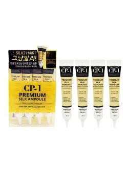 Сыворотка для волос Esthetic House CP-1 Premium Silk Ampoule Set