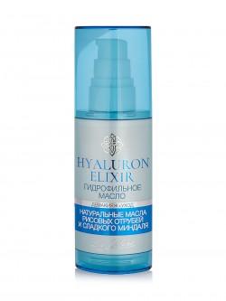 Масло для лица Liv Delano Hyaluron Elixir