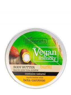Масло для тела Bielenda Vegan Friendly Бурити