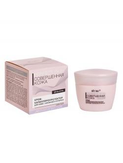 Крем-капилляропротектор для лица дневной и ночной Витэкс Perfect Skin