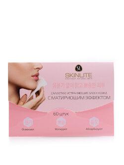 Матирующие салфетки Skinlite Everyday Natural Skin