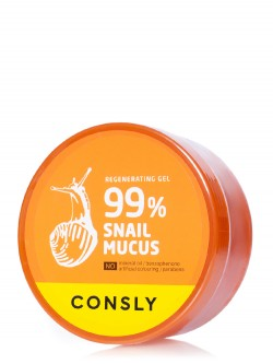 Гель для лица и тела Consly 99% Snail Mucus Regenerating Gel