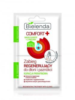 Маска-перчатки для рук Bielenda Comfort+