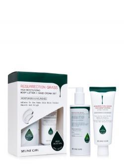 Косметический набор Seline Girl High Moisturizing Body Lotion + Hand Cream Set