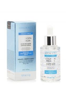 Сыворотка для лица Branig Collagen Premium Moisture Water Ampoule Serum