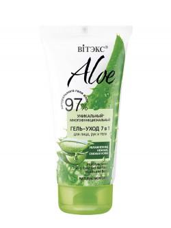 Гель для лица и тела Витэкс 97% Aloe 7 в 1
