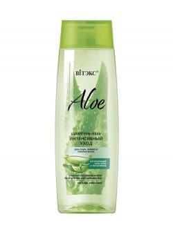 Шампунь для волос Витэкс Aloe Интенсивный уход