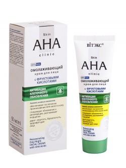 Крем для лица Витэкс Skin AHA Clinic Омолаживающий