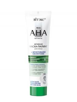 Маска для лица Витэкс Skin AHA Clinic Активная