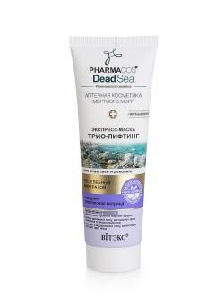 Витэкс Pharmacos Dead Sea Экспресс-маска Трио-лифтинг