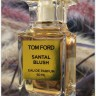 Tom Ford Santal Blush - Tom Ford Santal Blush