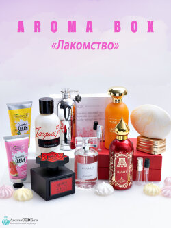 Aroma-box «Лакомство»