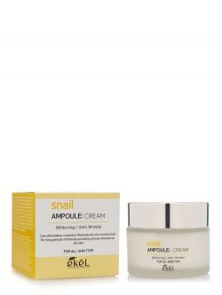 Крем для лица Ekel Snail Ampoule Cream Whitening / Anti-Wrinkle