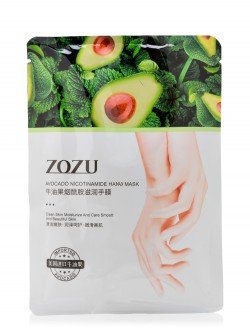 Маска для рук Zozu Avocado Nicotinamide Hand Mask