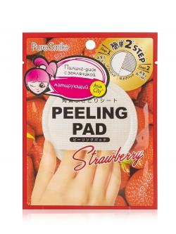 Пилинг-диск для лица Pure Smile Peeling Pad Strawberry