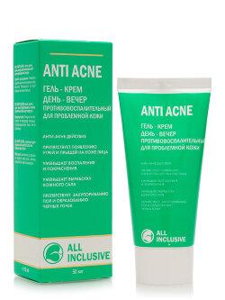 Гель-крем для лица All Inclusive День-вечер противовоспалительный для проблемной кожи