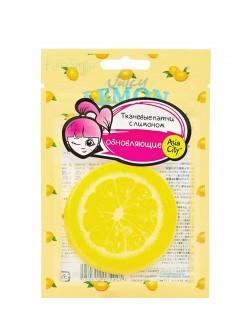 Патчи под глаза Pure Smile Lemon Point Pads
