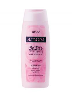 Жидкость для снятия макияжа Bielita Amore