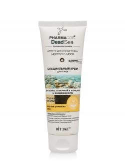 Крем для лица Витэкс Pharmacos Dead Sea Специальный