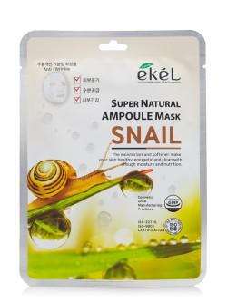 Маска для лица Ekel Super Natural Ampoule Mask Snail