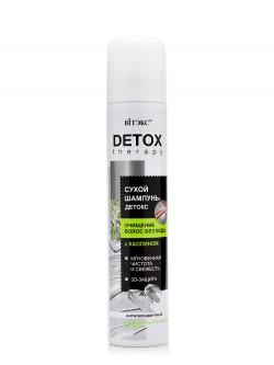 Сухой шампунь Витэкс Detox Therapy с каолином
