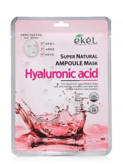 Маска для лица Ekel Super Natural Ampoule Mask Hyaluronic Acid