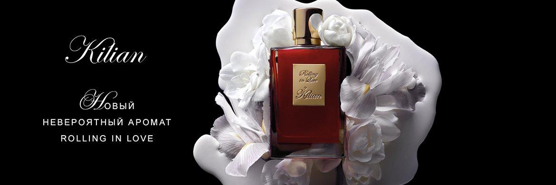 Новый невероятный аромат Kilian Roling Love